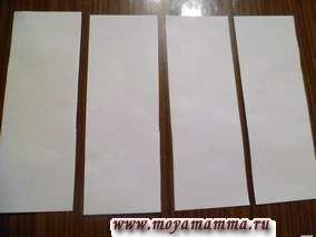 Лист формата А4 делим на четыре равных части .