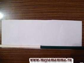 Лист формата А4 делим на четыре равных части и скручиваем из каждой цилиндр при помощи карандаша.