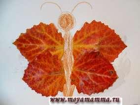 """Детские поделки из осенних листьев. Поделка """"Бабочка"""" из осиновых листьев"""