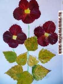 """Поделка из осенних листьев """"Букет цветов"""""""