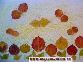 Поделка из листьев Летний день