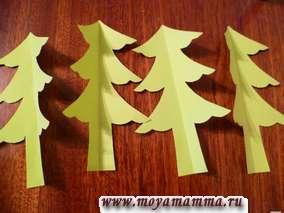 P1090920Новогодняя елка из бумаги своими руками