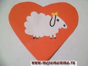 Валентинка с овечкой из цветной бумаги