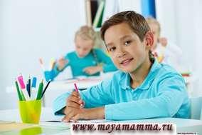 роль учителя в развитии личности
