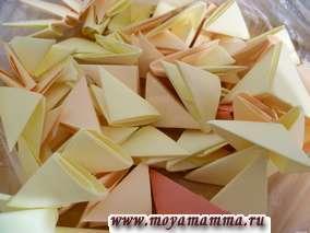 Модули из цветной бумаги для оригами