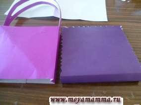 Изготовление сумки из цветной бумаги