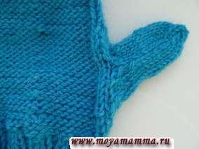 Вязание пальца