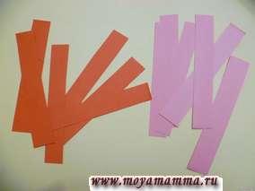 Плоски цветной бумаги