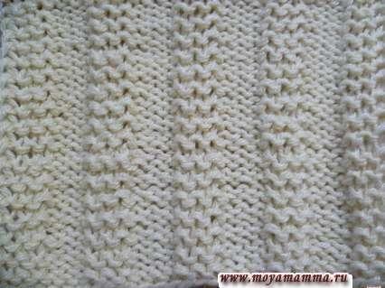 узор из рядов платочной вязки и изнаночных петель