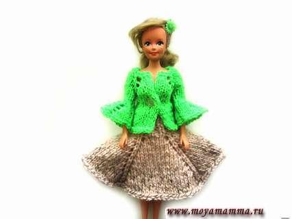 Вязаная кофтадля Барби