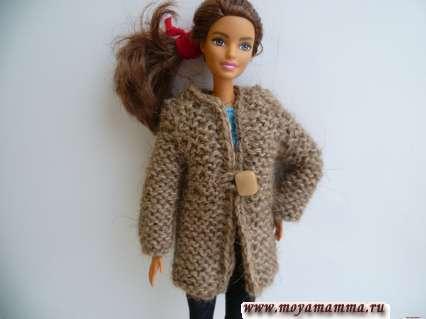 Жакет для куклы
