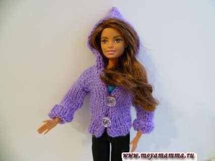 Кофта с капюшонм для куклы Барби