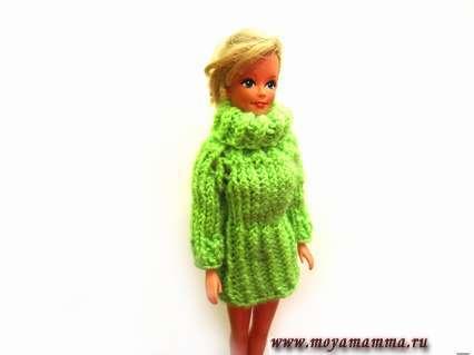 Теплое платье с воротником для куклы