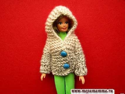 Вязаная курточка для куклы Барби на спицах
