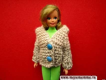 Примерка куртки на кукле