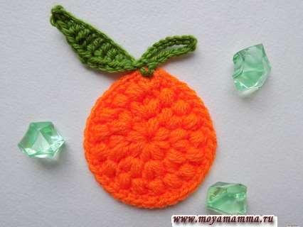 Апельсин крючком