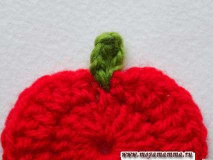 Яблочко крючком