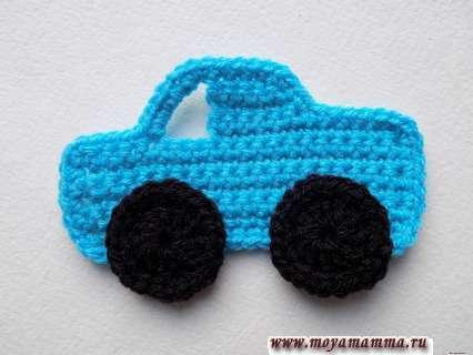 автомобиль связанный крючком
