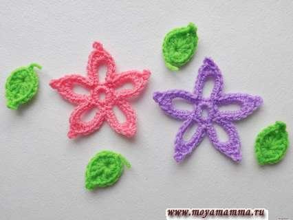 вязание крючком простого цветка с пятью лепестками