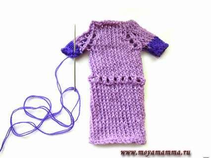 Вязание и сшивание рукавов