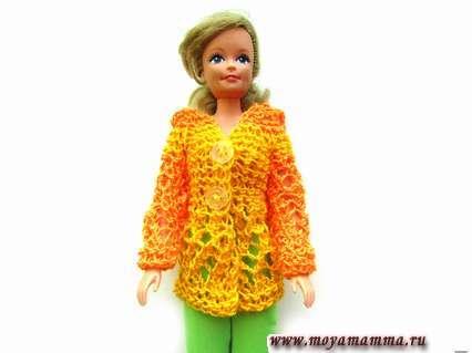 Как связать ажурную кофточку с капюшоном для куклы