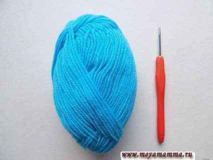 пряжа голубого цвета