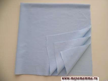 сложение квадрата из ткани вчетверо