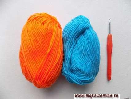 пряжа оранжевого и голубого цвета