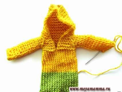 сшивание рукавов