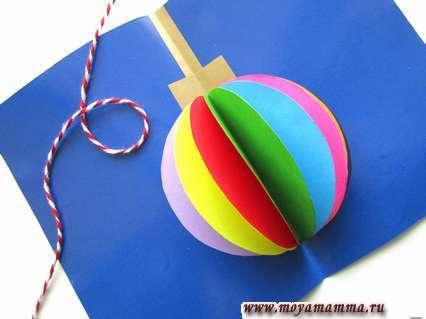 открытка с объемным шаром внутри