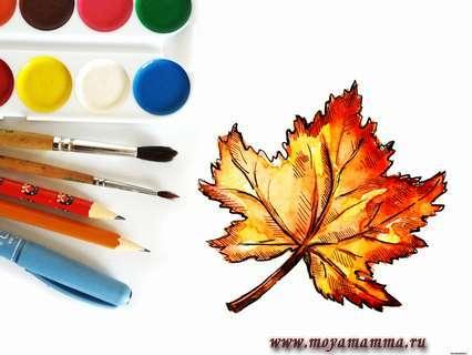 необходимые материалы для рисования кленового листа