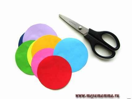 кружочки из цветной бумаги