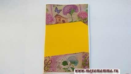 Вырежьте асимметричные детали из скрап бумаги с рисунком и наклейте в верхней и нижней частях открытки в виде подложек