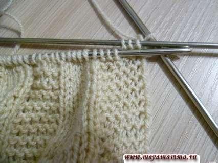 сужение вязаного полотна платья