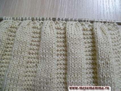 сужение юбки вязаного бального платья