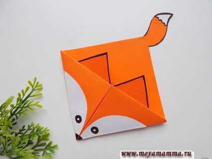 Закладка лисичка из бумаги