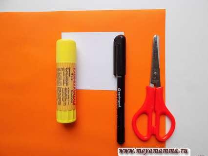 материалы для изготовления закладки