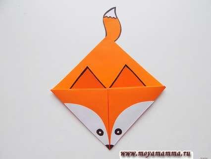 закладка лисичка из бумаги поэтапно