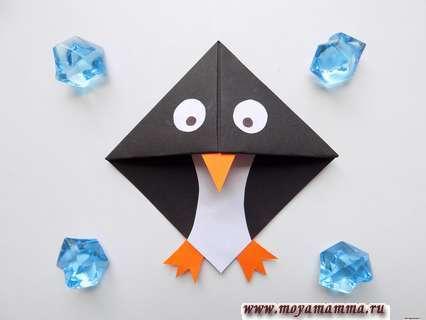 закладка пингвин из бумаги