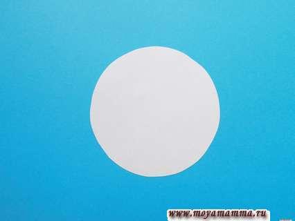 круг диаметром 9 см