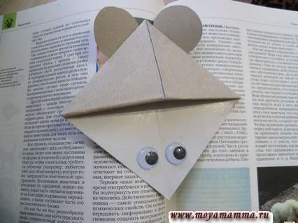 закладка для книг мышка