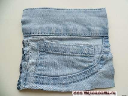 вырезание части старых джинсов
