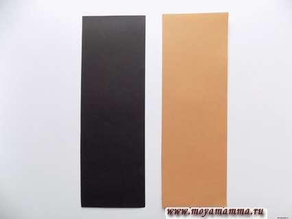 от коричневой и черной бумаги нам нужно отрезать по одной полоске