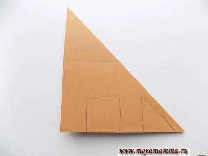 Складываем заготовку по диагонали