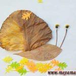 Осенняя аппликация из листьев Улитка