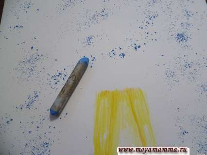 голубая пастель