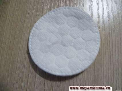 ватный диск