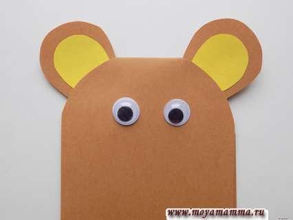 Приклевание глазок. Мишка с сердечком из бумаги.