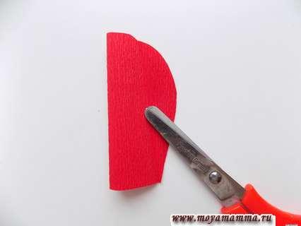 Вырезание лепестков