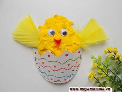 Поделка к Пасхе Цыпленок в яйце